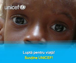sustineunicef 